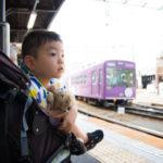 電車大好きっ子の喜ぶトコロ