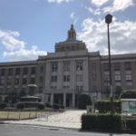 滋賀県庁に行ってきました!