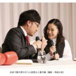 話題のカップルに学ぶ結婚への近道