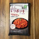 行ったつもりで韓国料理